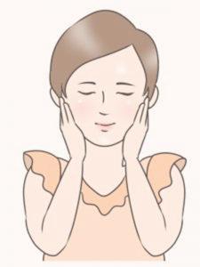 肌のハリを維持する